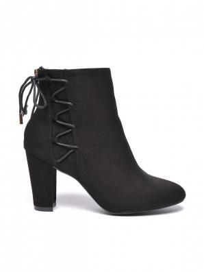 Boty dámské kotníkové na podpatku