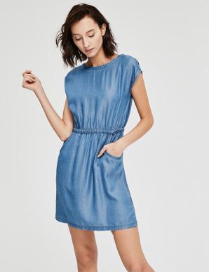 Šaty INILLA dámské