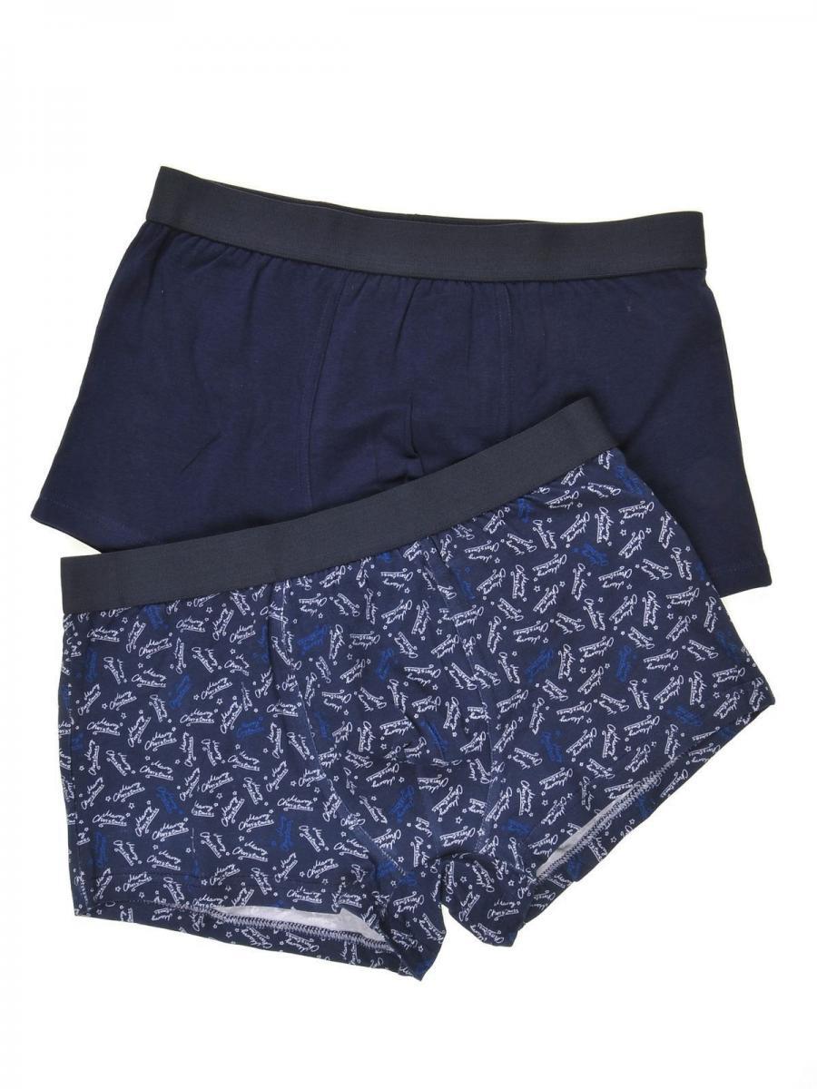 Top Secret Spodní prádlo pánské 2ks